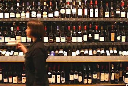 sklep_wino